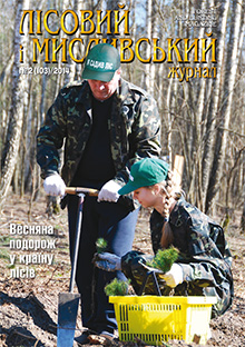 Cover_Forest_hunting_2-2014
